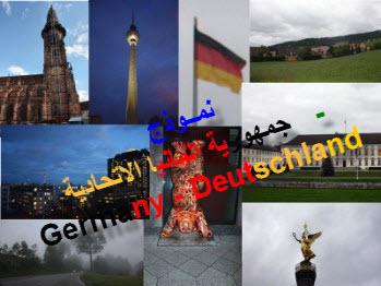 io-caaaeui-ae-iaiu-caaeacdhi-au-caeniae-germany-iaaaenie-caacaeic-caceiciie-deutschland-aeaaedhi.jpg