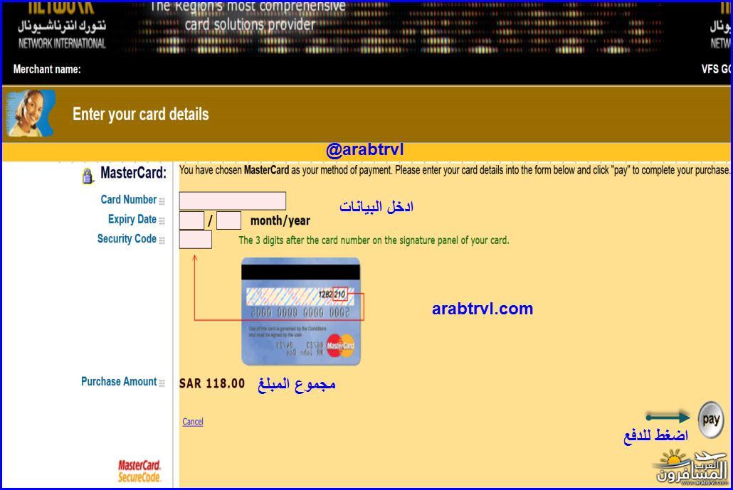 arabtrvl1490222896091.jpg