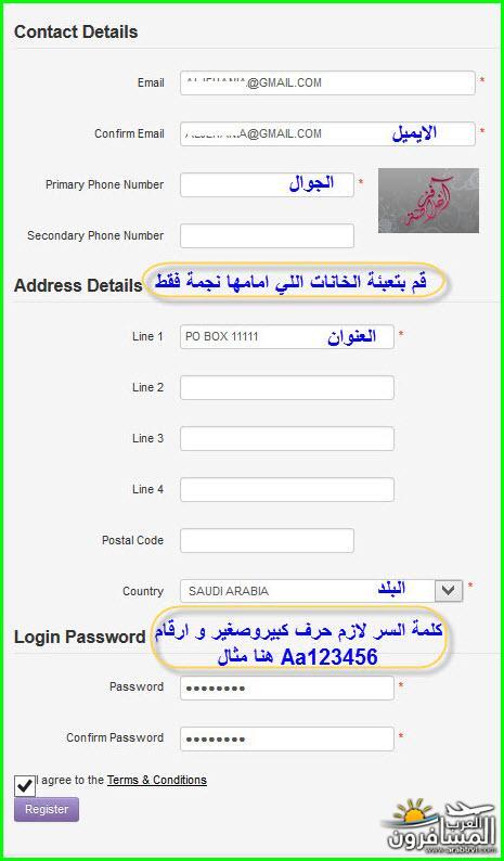 arabtrvl1435026942013.jpg