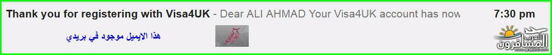 arabtrvl1435026942055.jpg