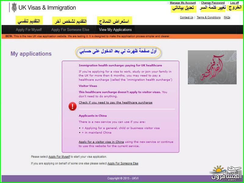 arabtrvl143502694218.jpg