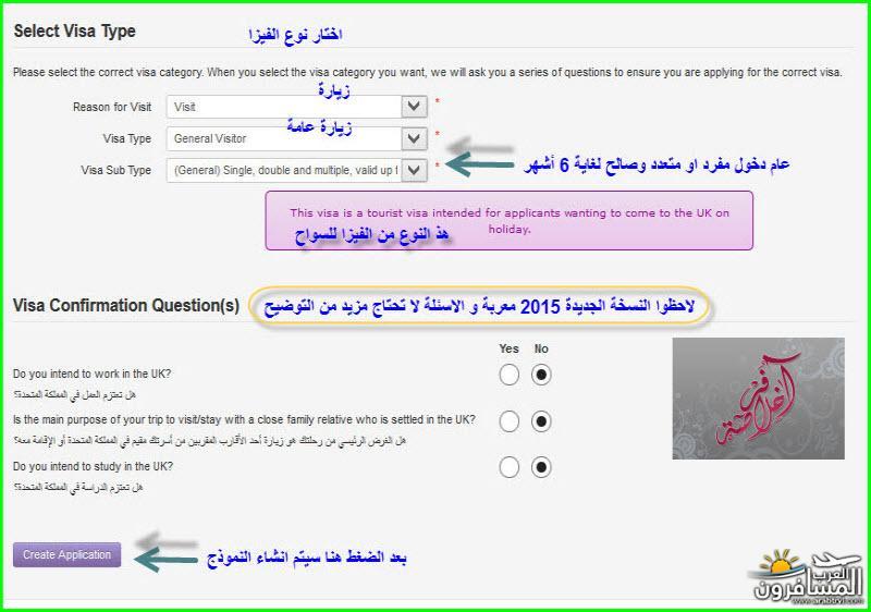 arabtrvl14350269421510.jpg