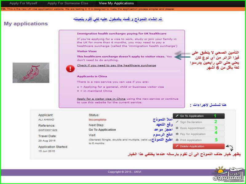 arabtrvl1435027516234.jpg
