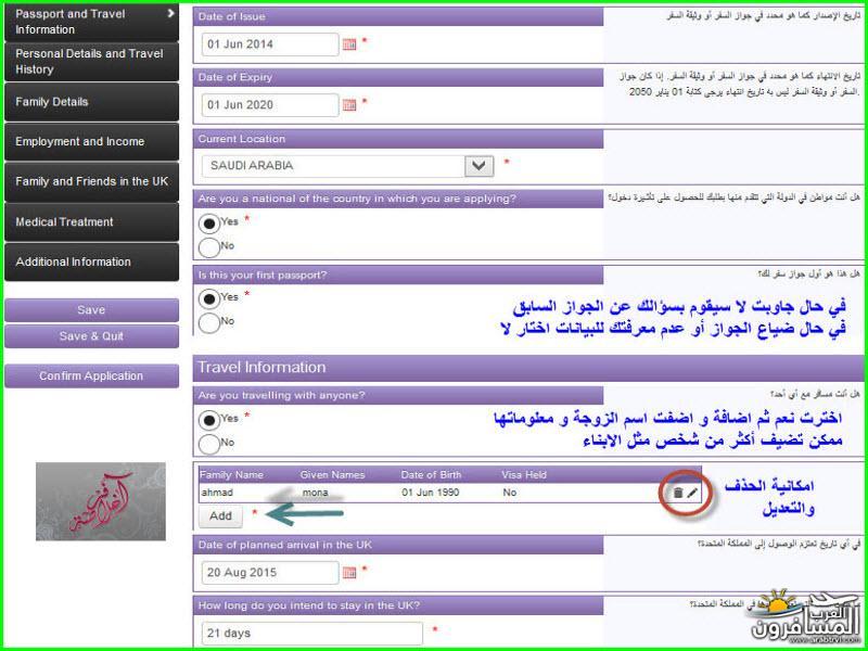 arabtrvl1435027516276.jpg