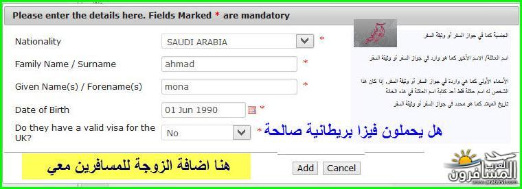arabtrvl143502751637.jpg