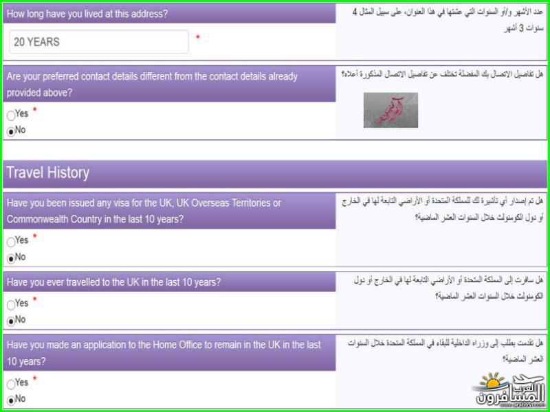 arabtrvl1435027516369.jpg