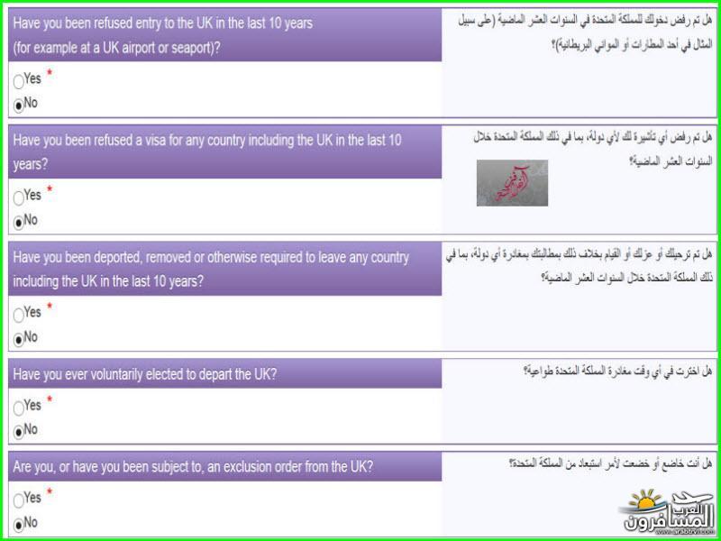 arabtrvl14350275164210.jpg