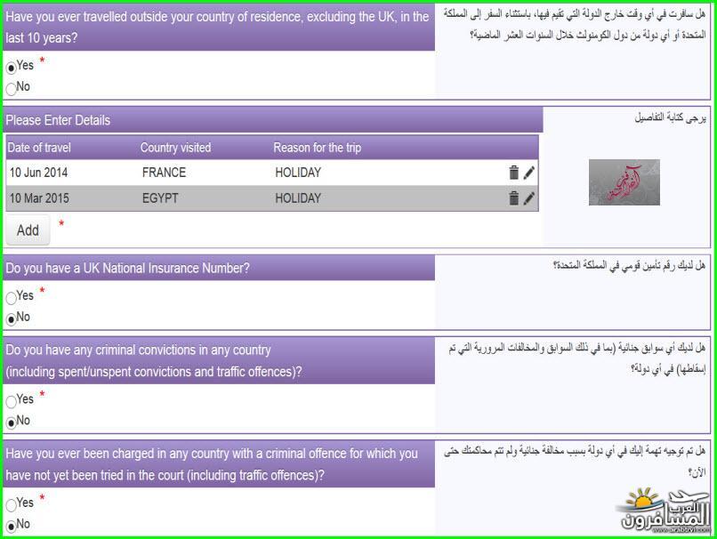 arabtrvl1435027757791.jpg
