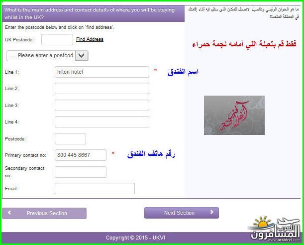 arabtrvl1435027757924.jpg