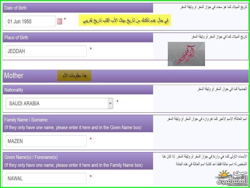 arabtrvl1435027757966.jpg