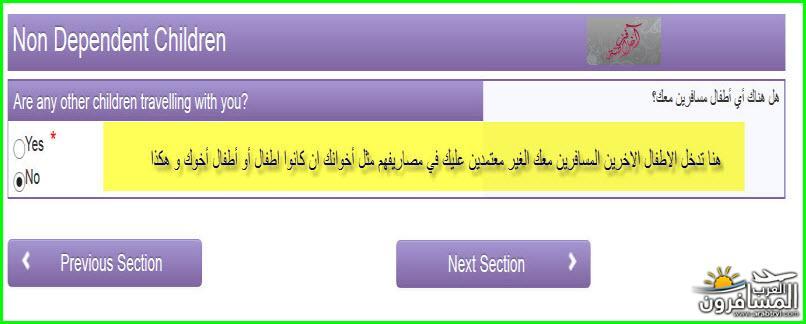 arabtrvl14350277588.jpg