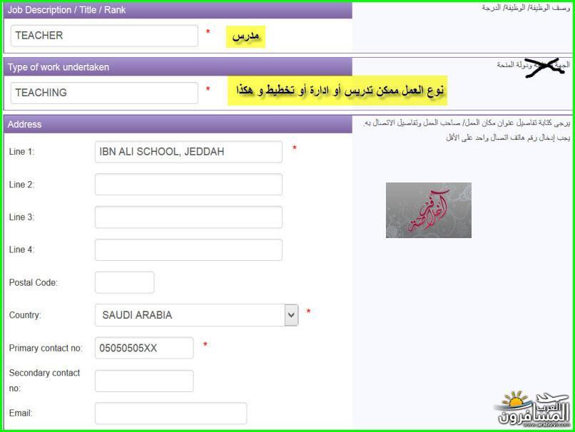 arabtrvl14350277580410.jpg