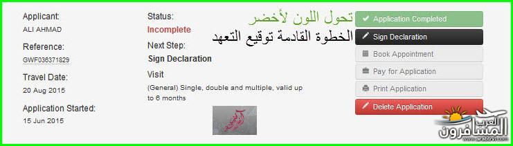 arabtrvl1435028420482.jpg