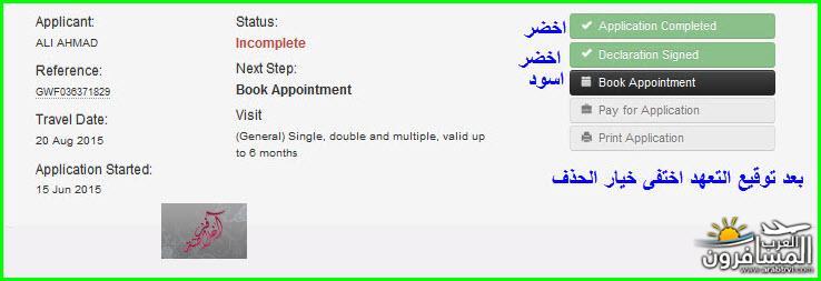 arabtrvl1435028420524.jpg