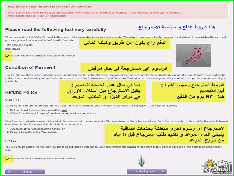 arabtrvl14350284206410.jpg