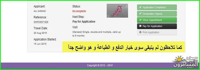 arabtrvl1435028570882.jpg