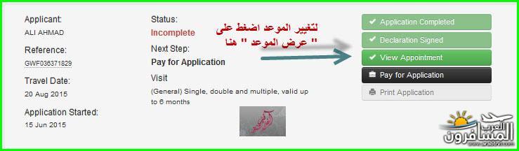 arabtrvl1435095437971.jpg