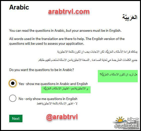 arabtrvl1524260360963.jpg