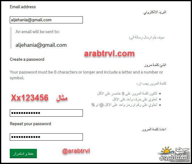 701259 المسافرون العرب فيزا بريطانيا
