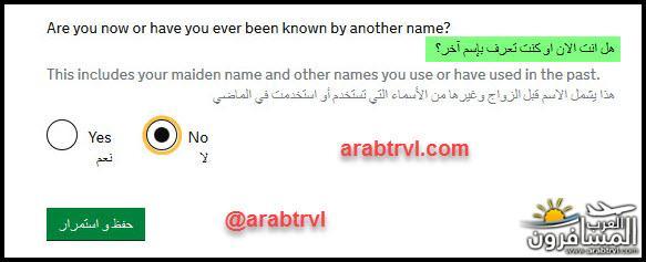 arabtrvl15242603612810.jpg