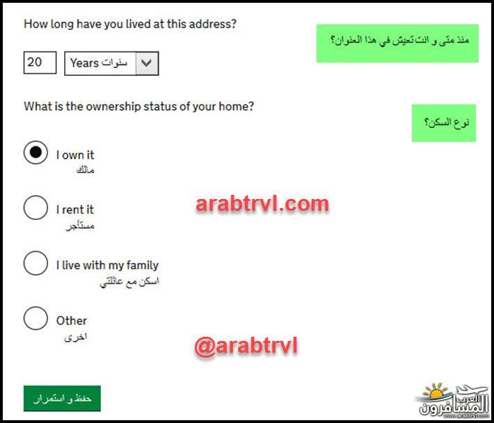 arabtrvl152426206272.jpg