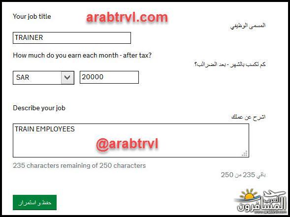 arabtrvl15242620630310.jpg
