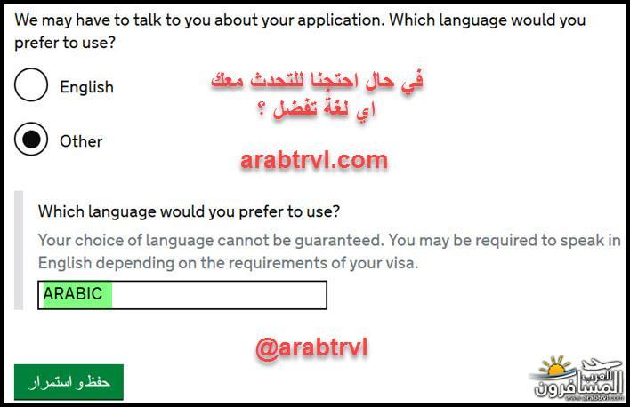 arabtrvl1524262284398.jpg