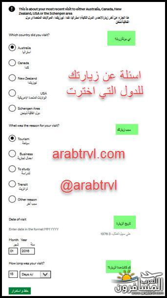 arabtrvl15242850747710.jpg