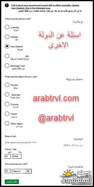 arabtrvl1524285468871.jpg
