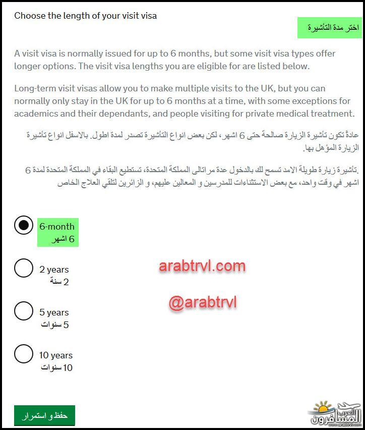 arabtrvl1524285672315.jpg