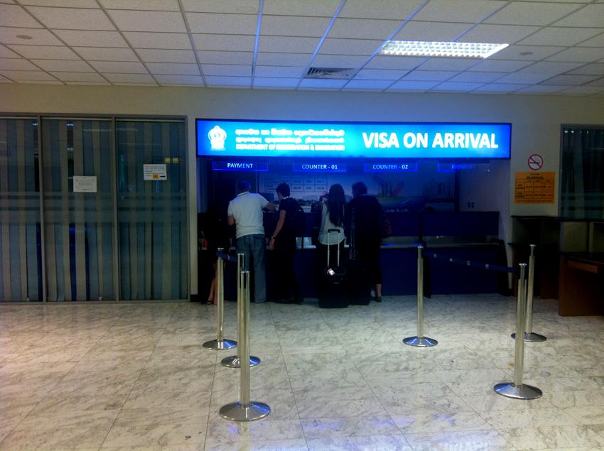 701720 المسافرون العرب إستخراج تأشيرة دخول سيرلانكا