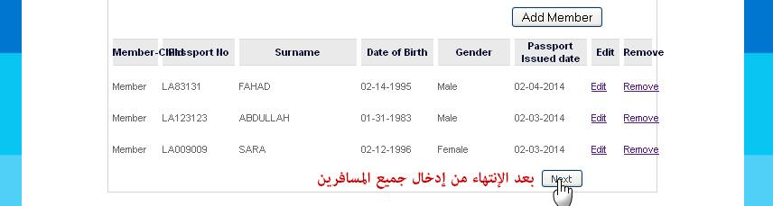 701734 المسافرون العرب إستخراج تأشيرة دخول سيرلانكا