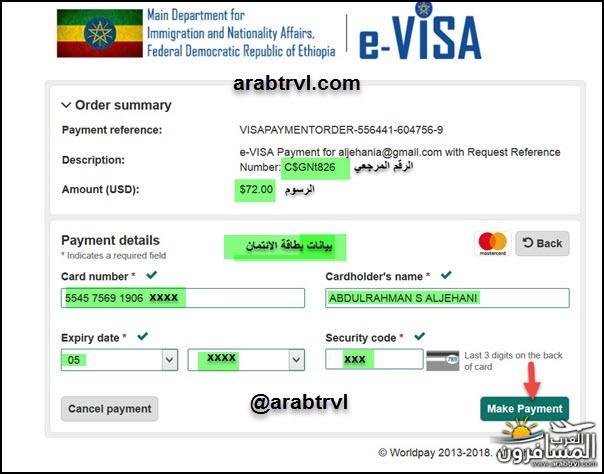 arabtrvl1537089820027.jpg