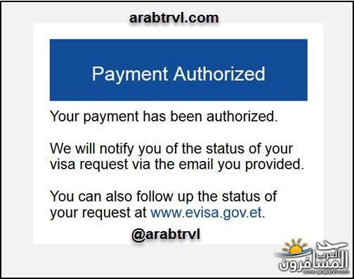 arabtrvl1537089820058.jpg