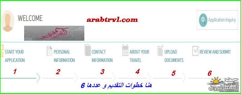 arabtrvl1454995469562.jpg