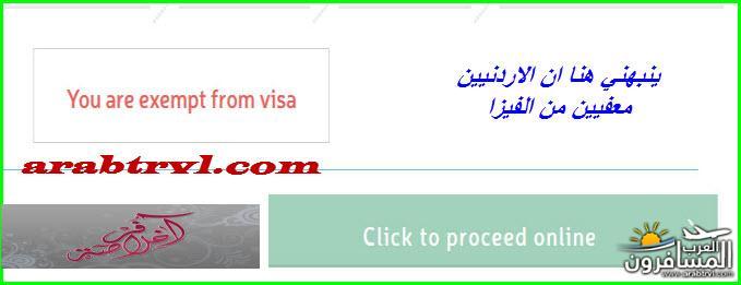 arabtrvl1454995469624.jpg