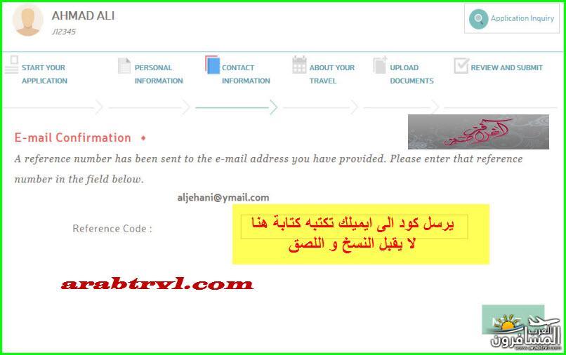 arabtrvl14549954698110.jpg