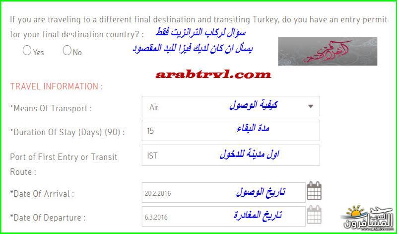 arabtrvl1454995660894.jpg