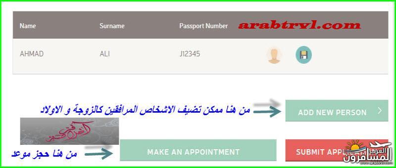 arabtrvl14549956610510.jpg