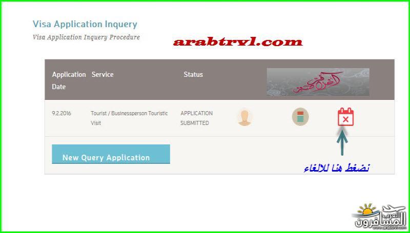 arabtrvl145499582878.jpg