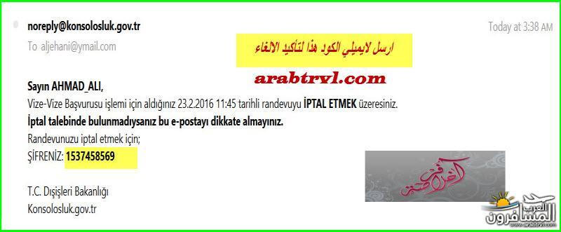 arabtrvl14549958287510.jpg