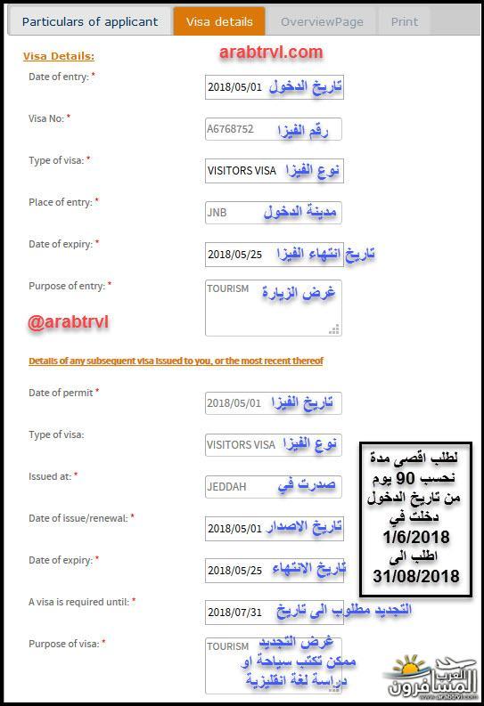 arabtrvl1525865463069.jpg