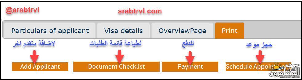 arabtrvl1525865771287.jpg