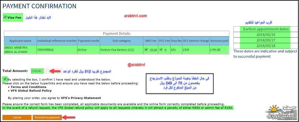 arabtrvl1525865771225.jpg
