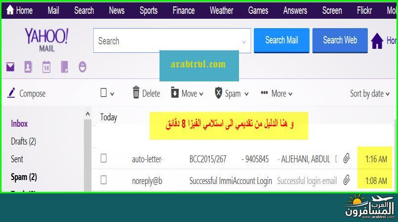 arabtrvl144220259945.jpg