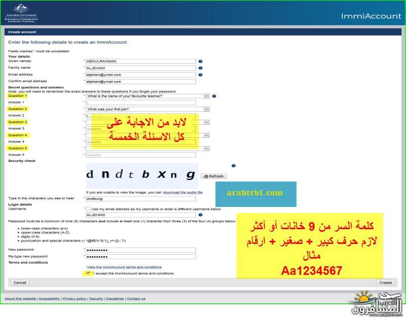 arabtrvl144220429671.jpg