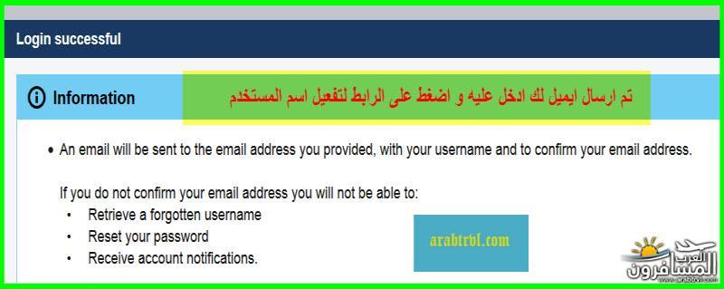 arabtrvl1442202228183.jpg