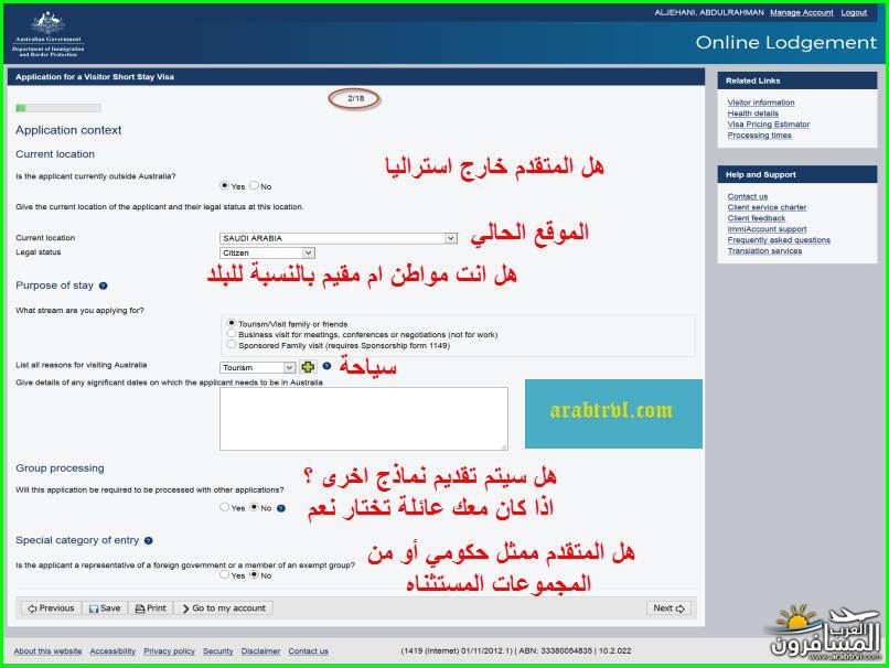 arabtrvl1442202228297.jpg