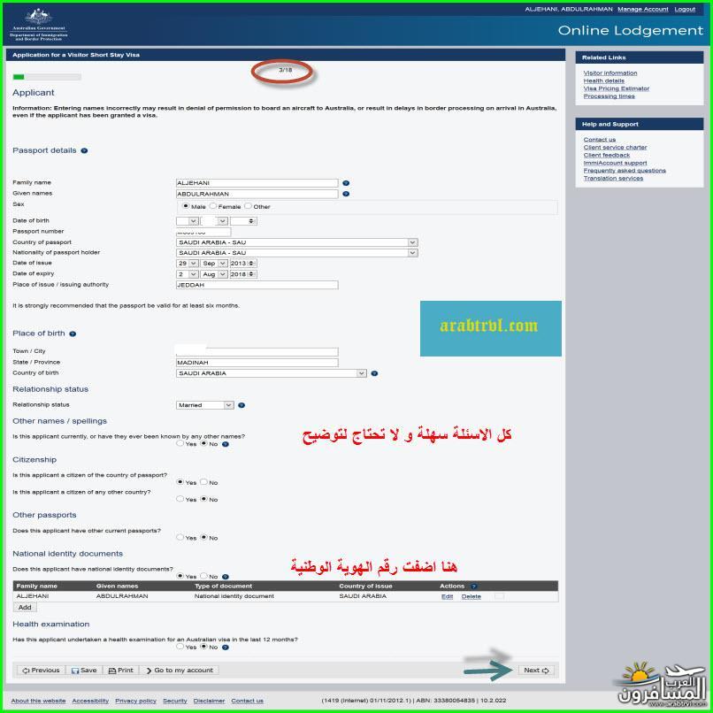 arabtrvl1442202228338.jpg