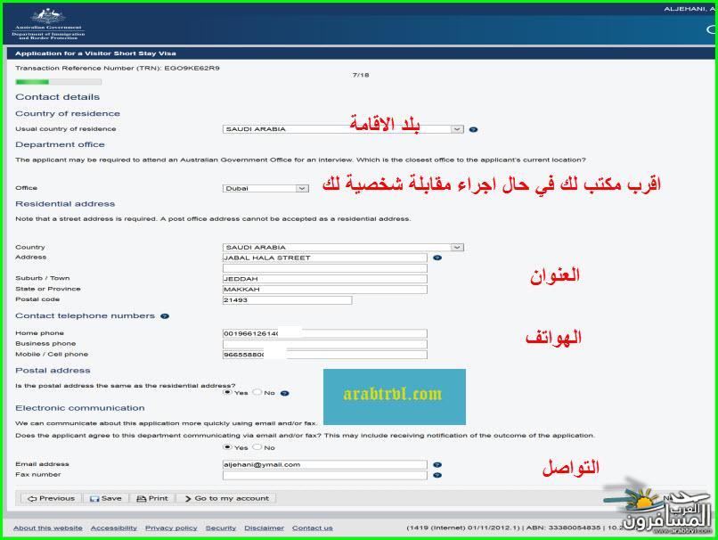 arabtrvl1442202449142.jpg
